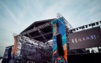 草东没有派对2018巡演